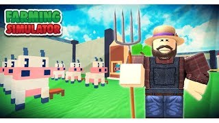 "Roblox - Farming Simulator : How to get """"GOLD KEY"""" AND """"BLOOD RAKE"""""