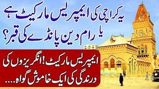 Lost History of Empress Market / Ramdin Panday. Urdu & Hindi