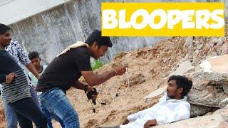 ||Aditya village virals||Bloopers||Village comedy|telugu shortfilm