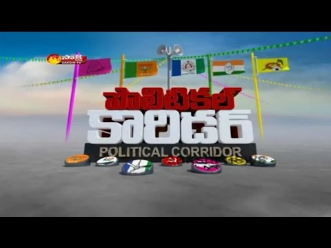 CM Chandrababu Publicity Mania|| Sakshi Political Corridor 15th Dec 2016