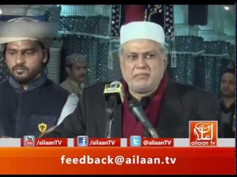 Ishaq Dar Speech @pmln_org #GolraSharif #PMLN #IslamicIdeology #Faith #HollyProphet #IshaqDar