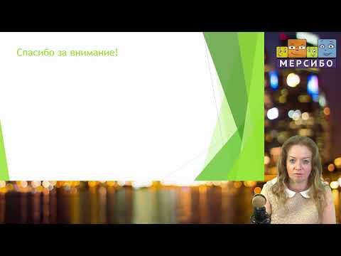Юлия Родионова. Логопедическая и фонетическая ритмика. Традиционные методики в коррекции речи детей