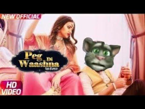 Amrit Mann New Song(Peg Di Waashna (New Punjabi Song) By Amrit Maan  ) News By Talking Tom & Ben