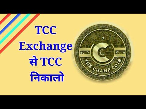 Last Chance for TCC/ New apk Link See Description