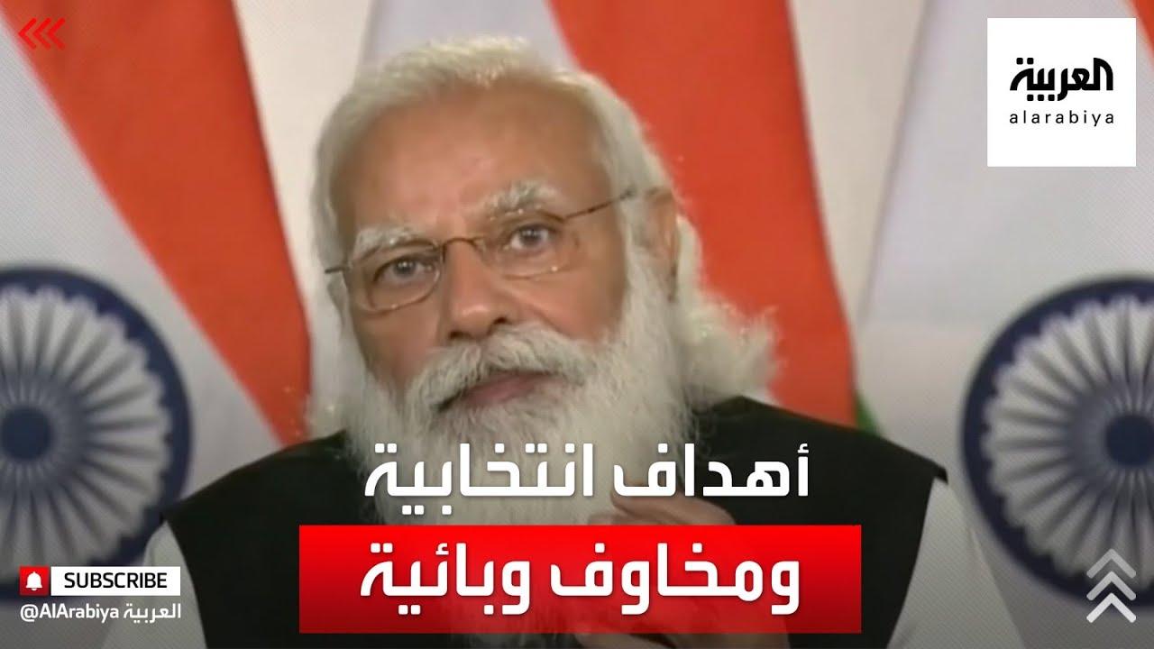 لماذا يرفض رئيس الوزراء الهندي فرض الإغلاق لمواجهة تفشي كورونا؟  - نشر قبل 5 ساعة
