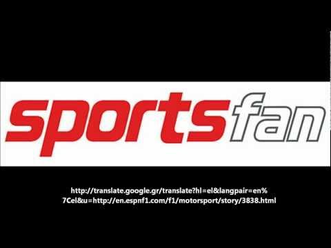 F1 Fans Kart Challenge Athens - ΥΠΕΡΒΟΛΙΚΗ ΤΑΧΥΤΗΤΑ