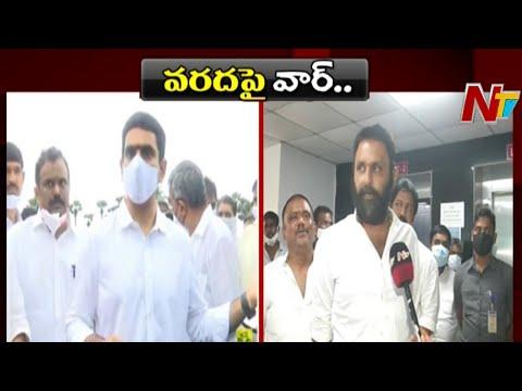 వాడికి ఒళ్ళు బలిసింది   Kodali Nani Strong Counter to Nara Lokesh   Ntv