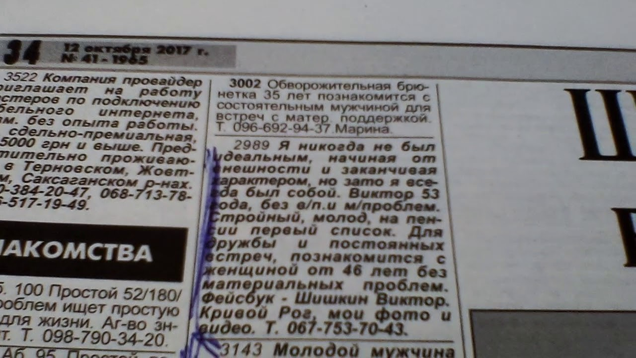 снг новосибирск объявления от частных лиц