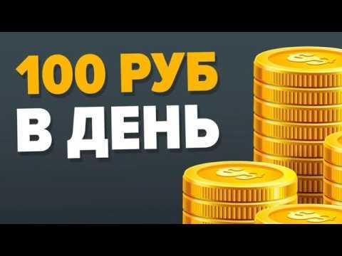 Union Finance - НОВЫЙ ИНВЕСТИЦИОННЫЙ ПРОЕКТ ДЛЯ СТАБИЛЬНОГО ЗАРАБОТКА МОЙ ВКЛАД 100$!