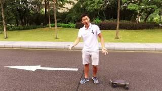 SPECTRA Pro/Advanced Test Ride & Braking comparison