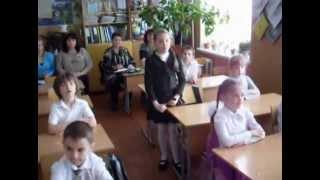 Классный час в 1а классе школа №8 г.Рыбница учитель Брынза В.В.