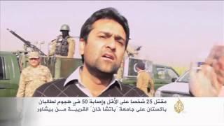مقتل 25 في هجوم لطالبان باكستان