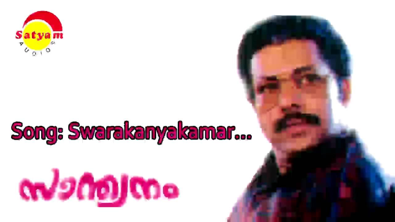 swarakanyakamar veena malayalam mp3