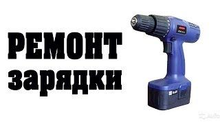 Bir Screwdriver dan zaryad tashxis va Ta'mirlash