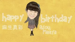 Happy Birthday Asou Maaya. We hope you like it ^^ We make this vide...