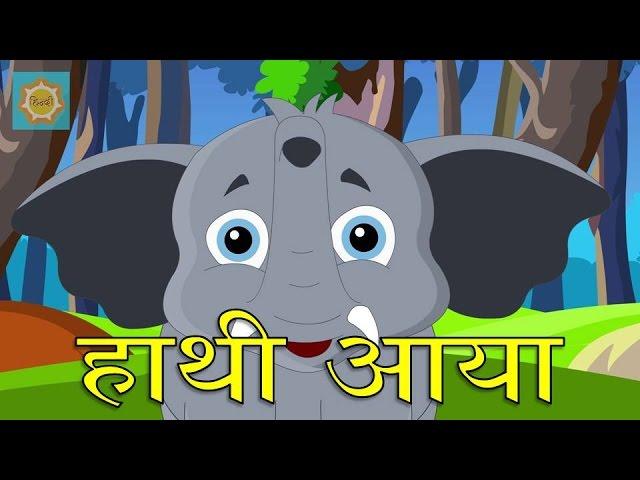 Nursery Hindi Rhymes Pdf