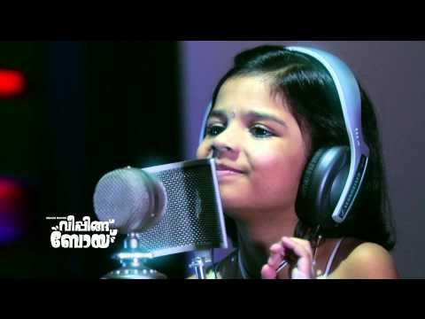 Weeping Boy Movie Song - Tharattu pattu...Amme Ennamme.....