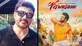 Ajith birthday treat starts with Viswasam Shoot | Official Update