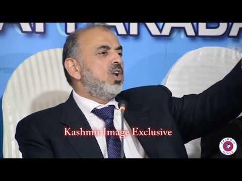 Media Talk Lord Nazir Ahmed at Central Press Club Muzaffarabad