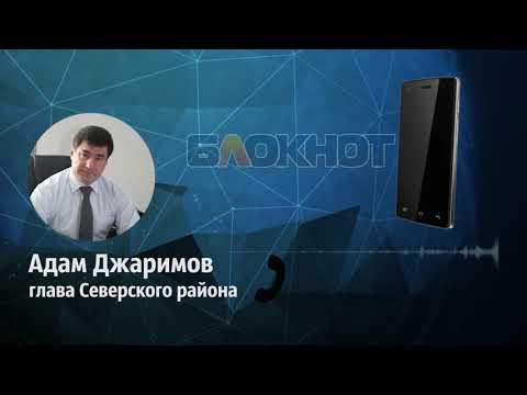 Глава Северского района о семье Николенко