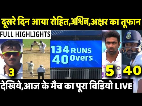 IND VS ENG 2nd Test Match 2nd Day Highlights: India vs England | Rohit | Ashwin | Axar Patel | Pant