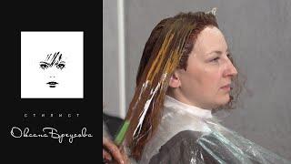 Объёмное окрашивание волос 3D(Объёмное окрашивание волос в три цвета с разницей в полутон-тон. Цвета: основной тёмно-рыжий, светло-рыжий,..., 2014-12-27T20:12:18.000Z)