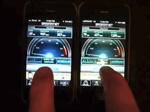 Globe vs Smart 3G comparison test 2: Ayala Center, Makati