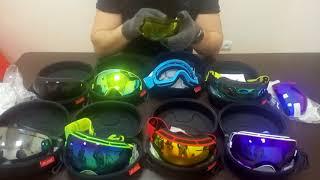 Горнолыжные очки BE NICE SNOW3100 - отзыв, обзор видов и смена линзы