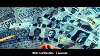 смотреть Миссия невыполнима 5  Племя изгоев   Русский тизер трейлер