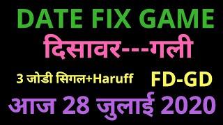 (28-07-2020)desawar singale jodi,gali singale jodi,faridabad singale jodi,#ghaziabadsingaljodi,satta