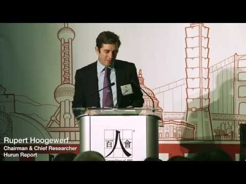 Rupert Hoogewerf - The Rise of Philanthropy in China | Committee of 100 25th Anniversary