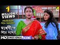 Madhabike Niye Sandeho | Emotional Scene | Rituparna | Anju Ghosh
