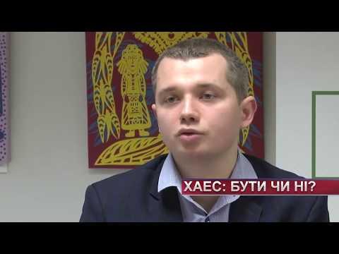 TV7plus Телеканал Хмельницького. Україна: ТВ7+. Бути чи ні? У Хмельницькому розробили три сценарії для ХАЕС.
