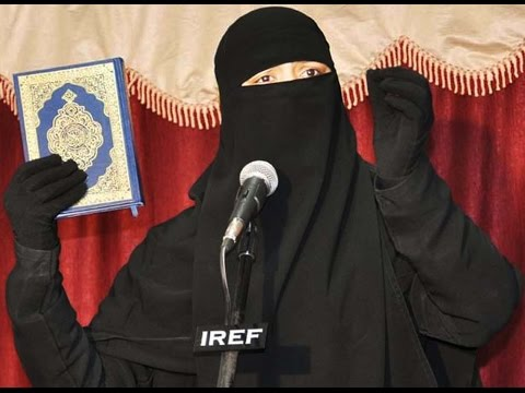 ISLAM MEIN AURTOUN KA MUQHAAM   By   SIs  Amtul Mateen, IREF Women Section