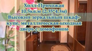 квартира Ессентуки(, 2013-10-25T16:12:18.000Z)