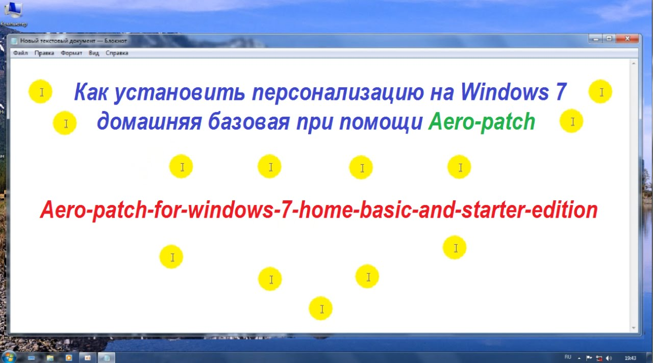 commview for wifi кряк