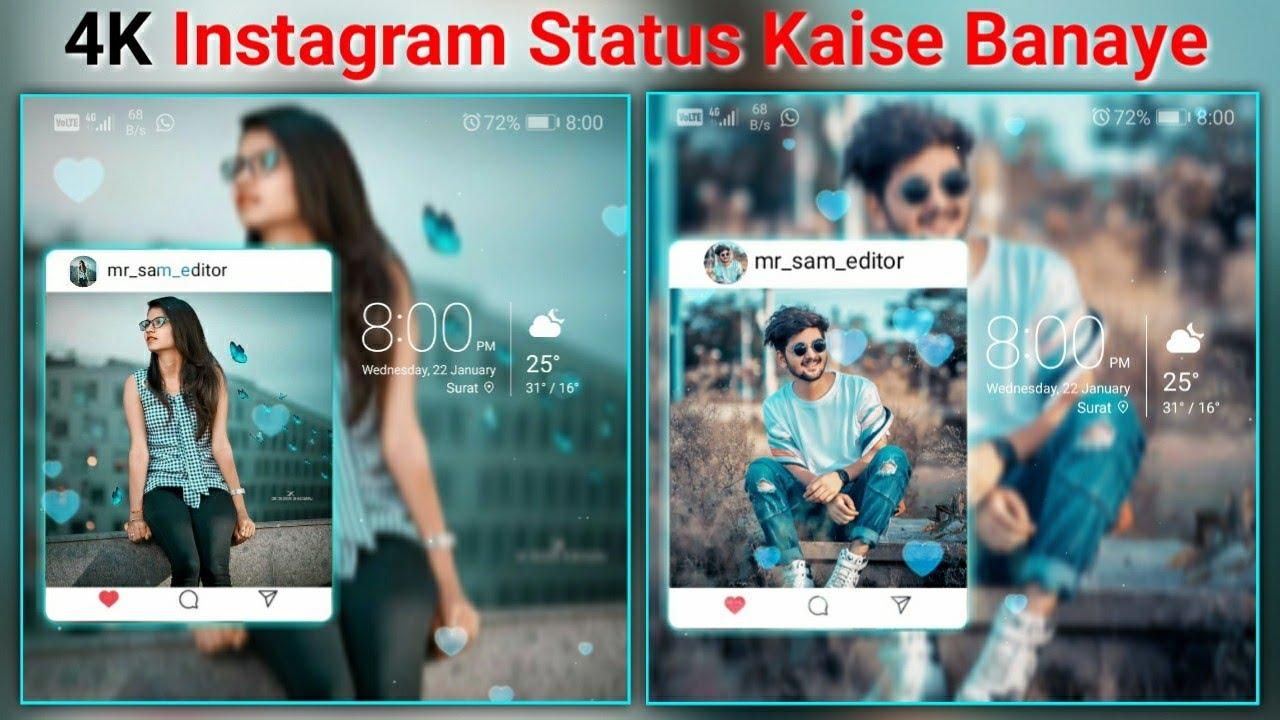 Instagram status kaise banaye || Instagram edits,|| insta status kaise banaye,||status kaise banaye,