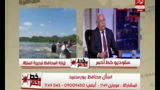 تطهير بحيرة المنزلة بالتعاون مع القوات المسلحة (فيديو)