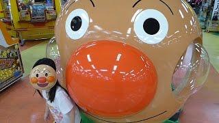 【Game】アンパンマンとバイキンUFO  プレイ9回目・Anpanman & Baikin UFO 9th play【ゲーム】 thumbnail
