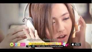 เธอคือ - Mr.Lazy feat.คิว สุวีระ [Official MV]