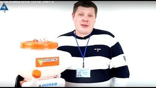 Опрыскиватель forte 3wf-3(Опрыскиватель FORTE 3WF 3 цена со склада в Киеве. forte 3wf-3 -купить со склада в киеве! Бензиновый опрыскиватель..., 2014-03-26T19:26:56.000Z)
