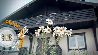 видео Проекты комбинированных домов и загородных коттеджей из кирпича и дерева