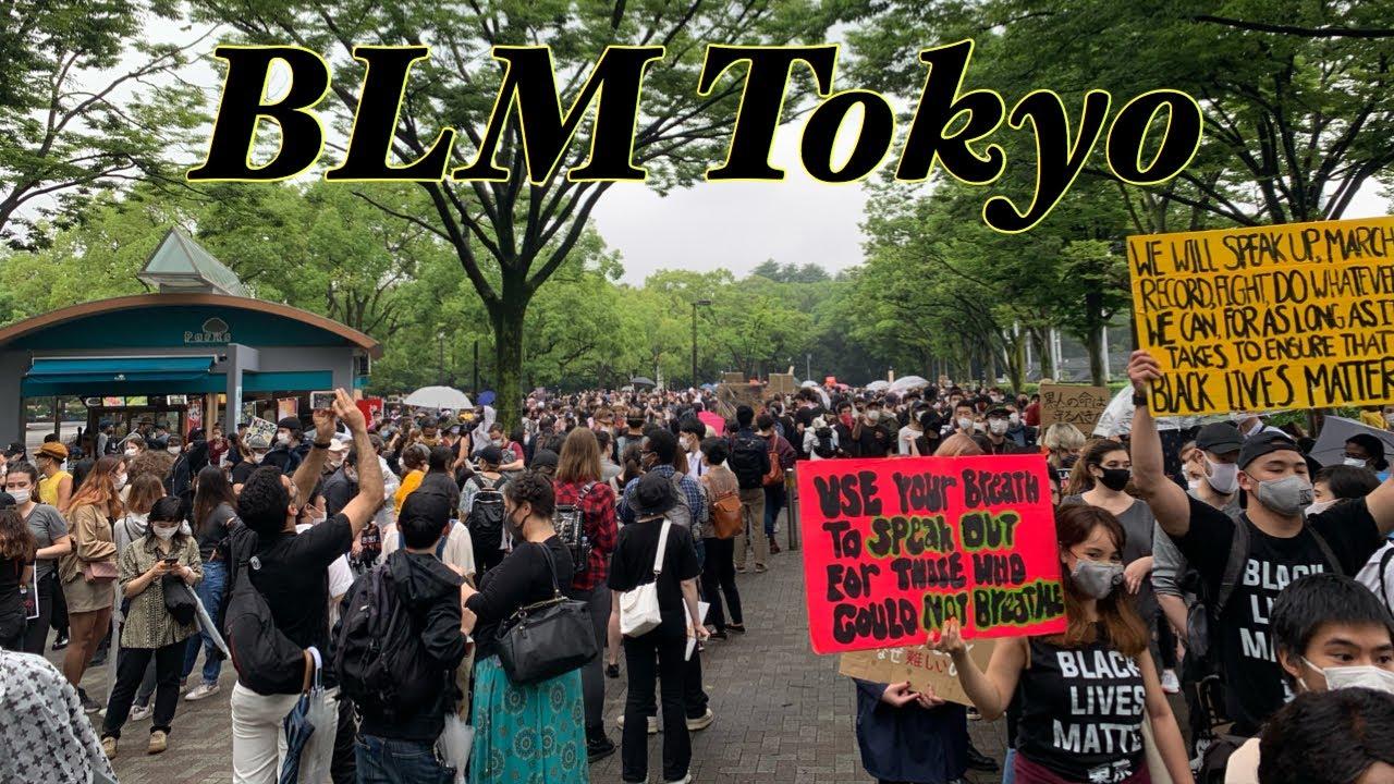 Black lives matter TOKYO || ブラックライフズマター東京 - YouTube