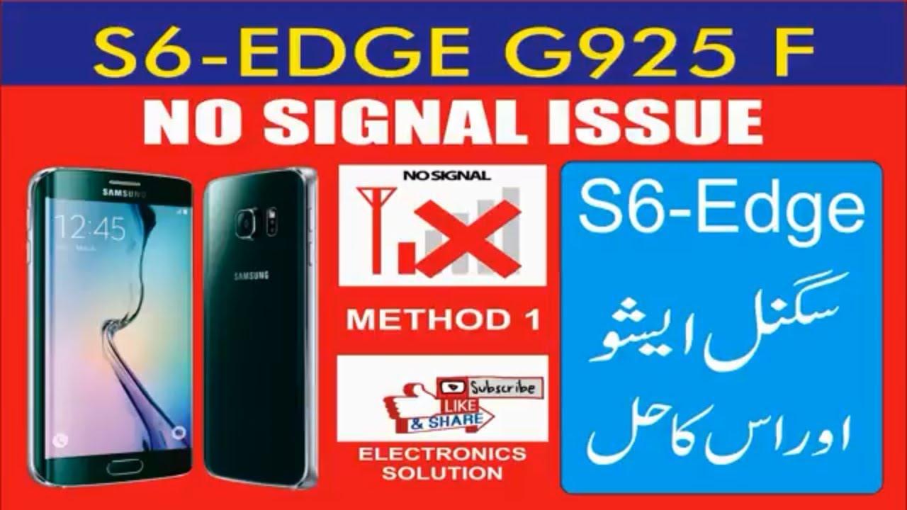 Samsung Galaxy S6 Edge No Signal Network Problem Antenna Repair