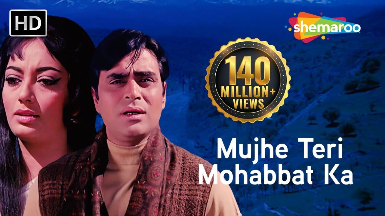Mujhe Teri Mohabbat Ka Sahara | Aap Aye Bahaar Ayee Songs | Rajendra Kumar  | Sadhana | Old Classics
