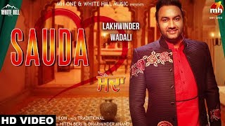 sauda full song lakhwinder wadali new punjabi song 2018 white hill music