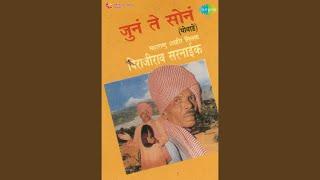 Shree Chhatrapati Sambhaji Maharajancha Powada