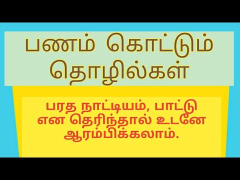 Tamil Business Books Pdf