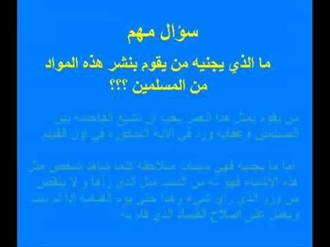صور بنات عاريات وفضاايح جليس القمر YouTube   YouTube thumbnail