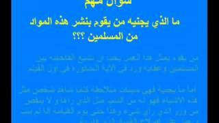 صور بنات عاريات وفضاايح جليس القمر YouTube   YouTube
